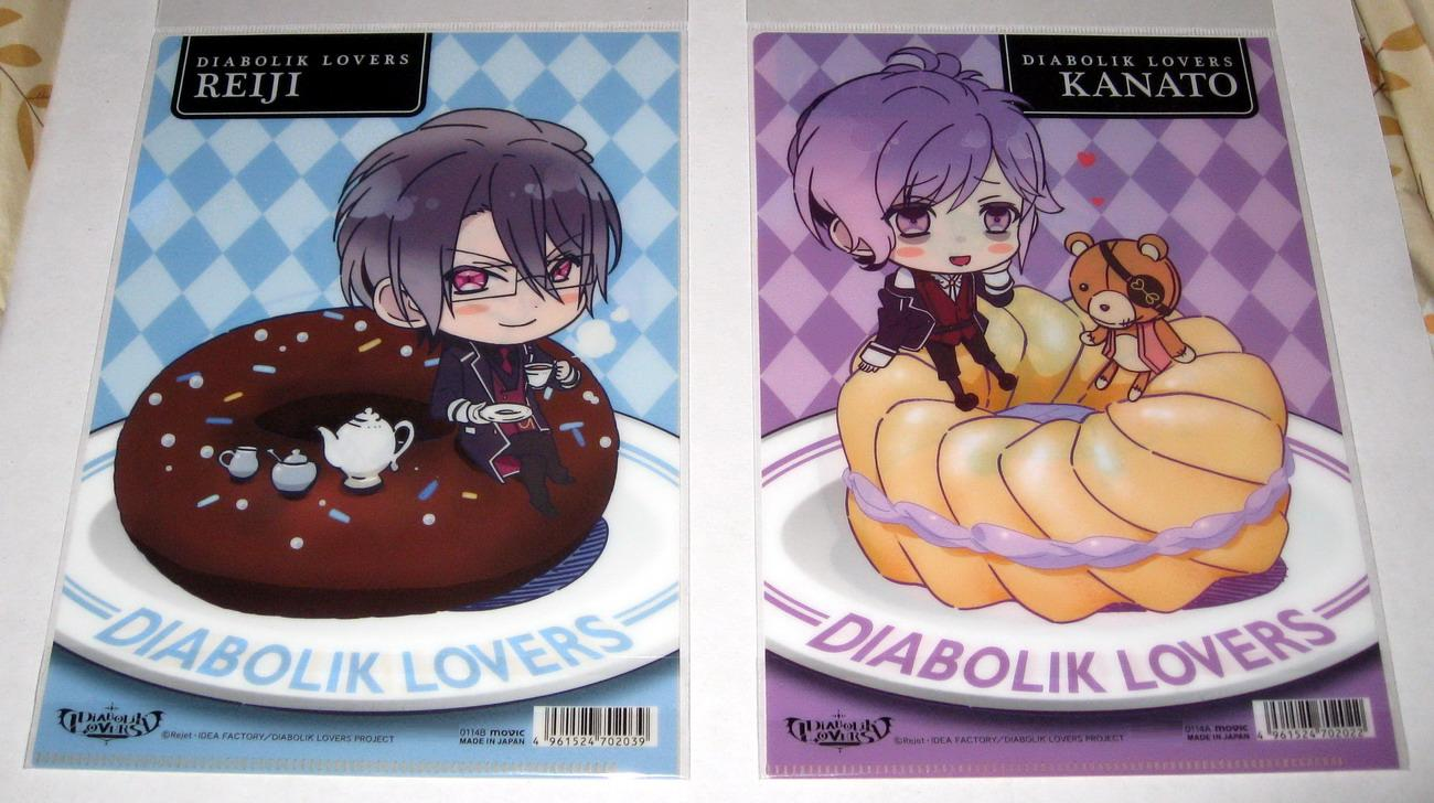 Clear file - 1402 - Diabolik Lovers - A & B -2