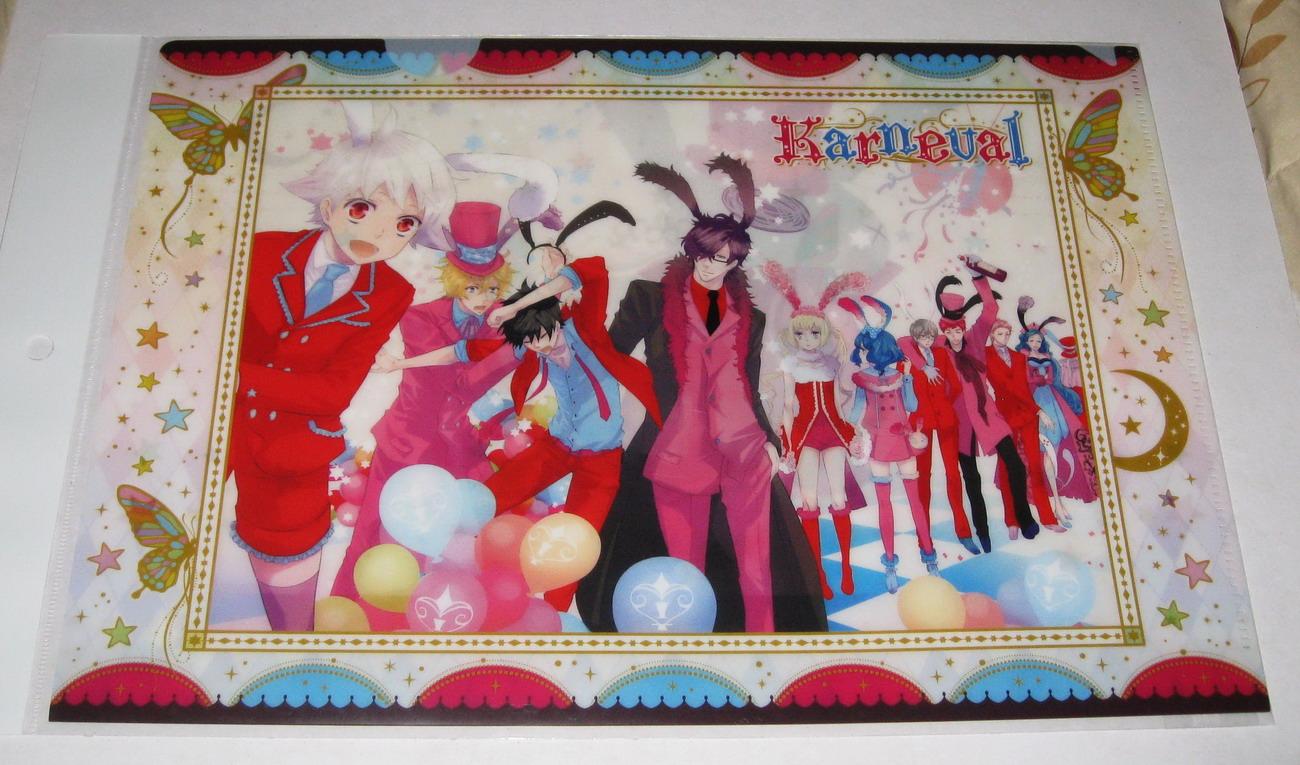 Clear File - 1012 - Karneval Circus