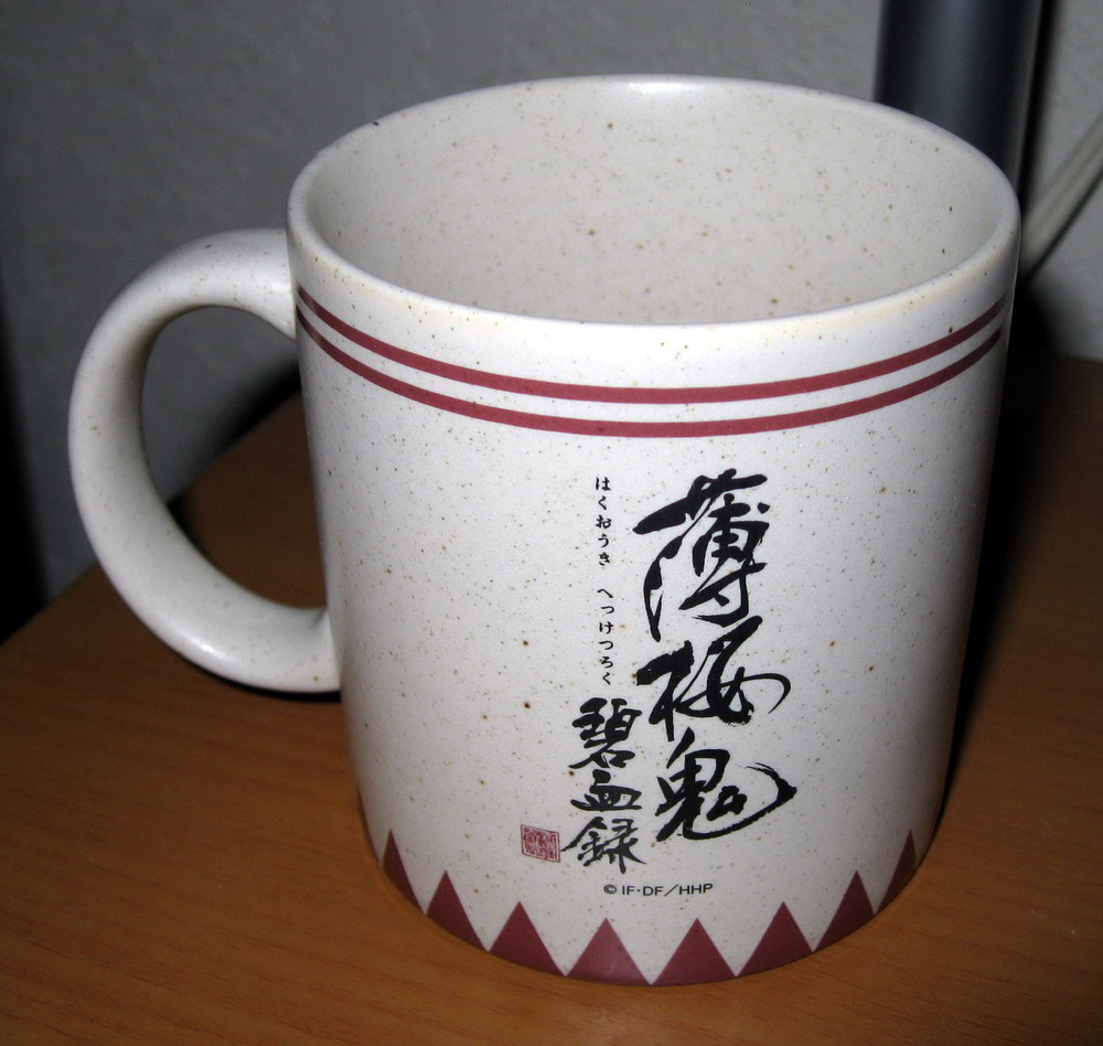 Hakuouki mug_shinsengumi_2