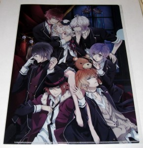 Clear file - 0214 Diabolik Lovers More Blood