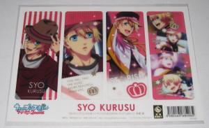 Utapuri Bookmarks - Maji Love 2000 - Syo