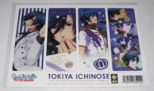 Utapuri Bookmarks - Maji Love 2000 - Tokiya