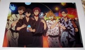 Clear file - 0214 Free! Festival Ghost
