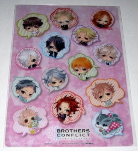 Clear file - 0214 Brothers Conflict