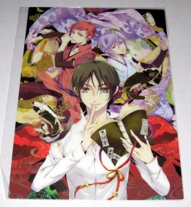 Pencil board - 0214 Momochi-san Chi no Ayakashi Ouji - Nishikigoi