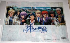 Clear Files - 0414 Kamigami no Asobi_2