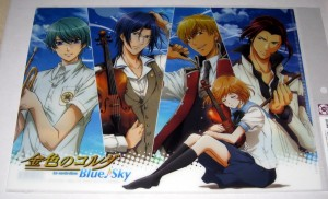Clear Files - 0414 La Corda Doro - Blue Sky