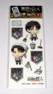 Shingeki no Kyojin Cell Decals