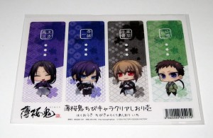 Hakuouki - bookmarks A