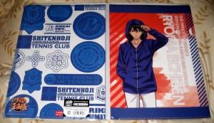 Shinpuri Hoodie CF set - 01