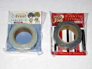 Masking Tape - Shinpuri and Free