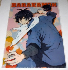 Clear file - 0414 Barakamon