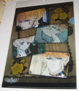 Clear file - 0414 Diabolik Lovers Pair - 03 Shu