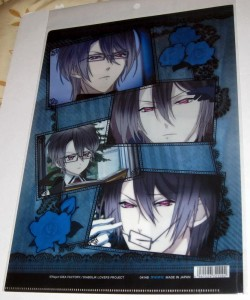 Clear file - 0414 Diabolik Lovers Pair - 04 Reiji