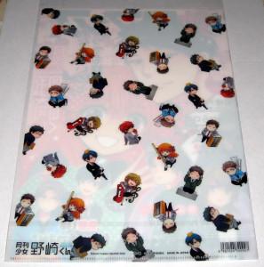 Clear file - 0414 Gekkan Shojo Nozaki Kun_2