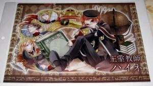 Clear file - 0414 Oshitsu kyoshi haine