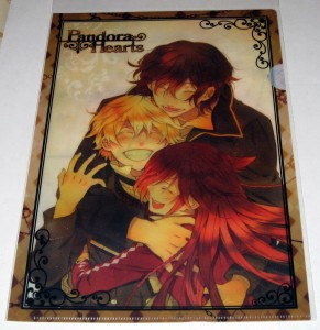 Clear file - 0414 Pandora Hearts