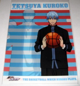 KuroBasu Pair Clear File_01