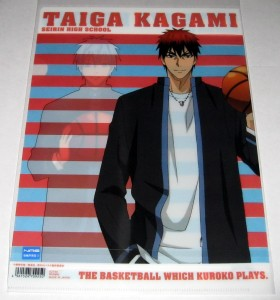 KuroBasu Pair Clear File_02