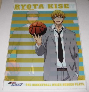 KuroBasu Pair Clear File_03