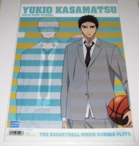 KuroBasu Pair Clear File_04