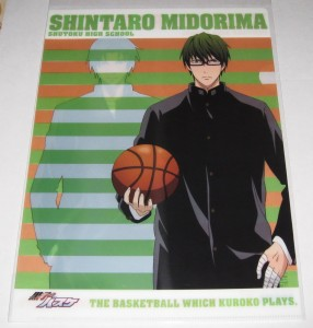 KuroBasu Pair Clear File_05