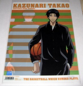 KuroBasu Pair Clear File_06