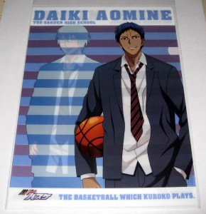 KuroBasu Pair Clear File_07