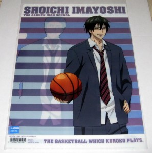 KuroBasu Pair Clear File_08