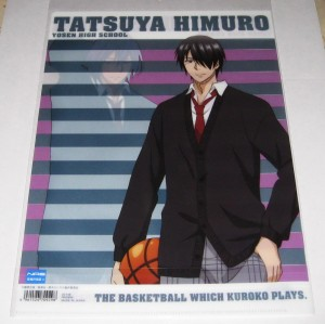 KuroBasu Pair Clear File_10