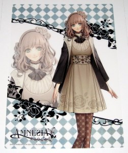 Amnesia Still Collection Premium v12 - 23