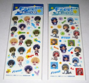 Free! Animal Costume Dance Cell Decals