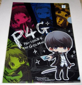 Clear file - 0413 Persona 4 - Male version A