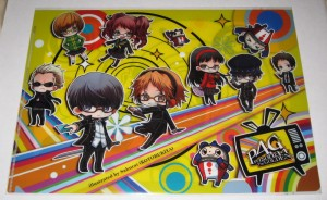 Clear file - 0413 Persona 4 Golden - Male version Group B