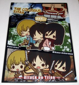 Clear file - 1013 Attack on Titans - Chibi A