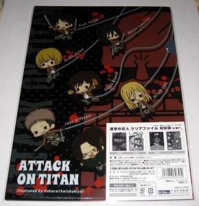 Clear file - 1013 Attack on Titans - Chibi B