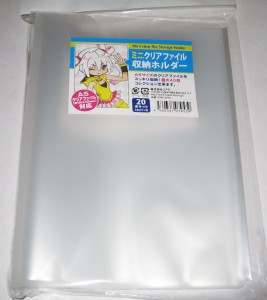 Mini clear files holder