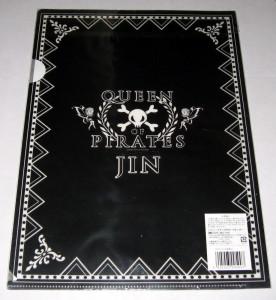 Akanishi Jin - Queen of Pirates CF_2