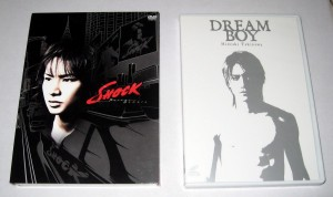 JE Musicals - Shock and Dream Boy