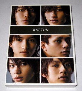 KATTUN - Best of KATTUN
