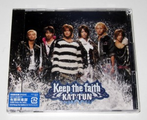 KATTUN - Keep the Faith with DVD
