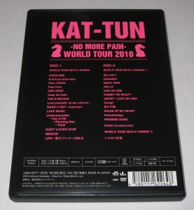 KATTUN - No More Pain World Tour_2