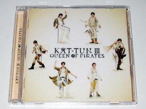 KATTUN - Queen of Pirates album