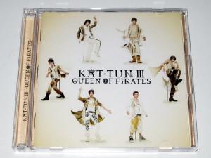 KATTUN - Queen of Pirates album