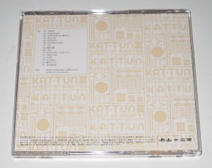 KATTUN - Queen of Pirates album_2