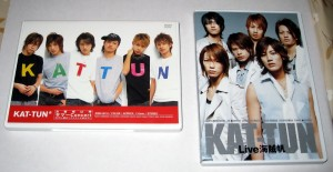 KATTUN - Summer Concert and Kaizokuban