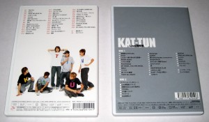 KATTUN - Summer Concert and Kaizokuban_2