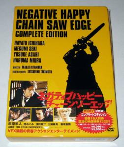 Negative Happy Chainsaw Edge_front