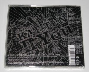 KATTUN - cartoon KATTUN II You album