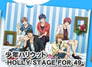 Holly Stage for 49